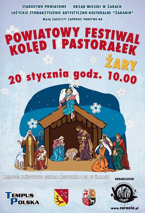 Ilustracja do informacji: Powiatowy festiwal kolęd i pastorałek