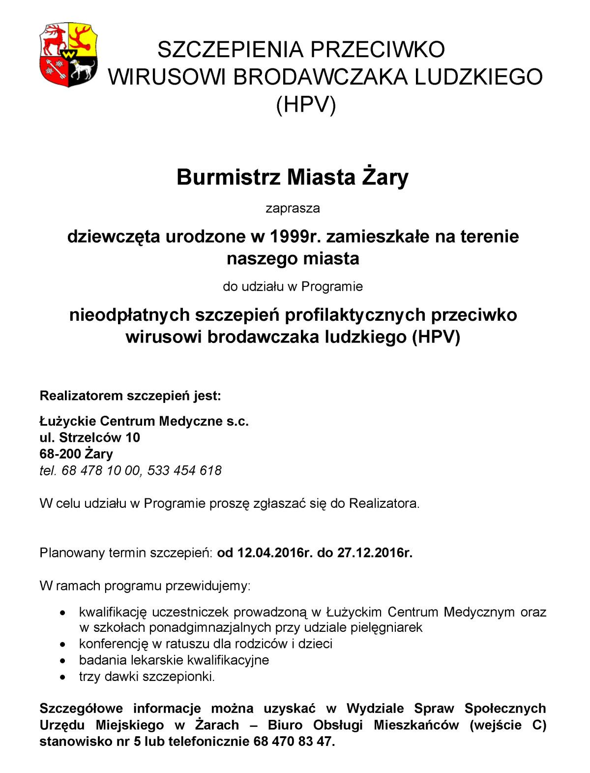Ilustracja do informacji: SZCZEPIENIA PRZECIWKO WIRUSOWI BRODAWCZAKA LUDZKIEGO (HPV)