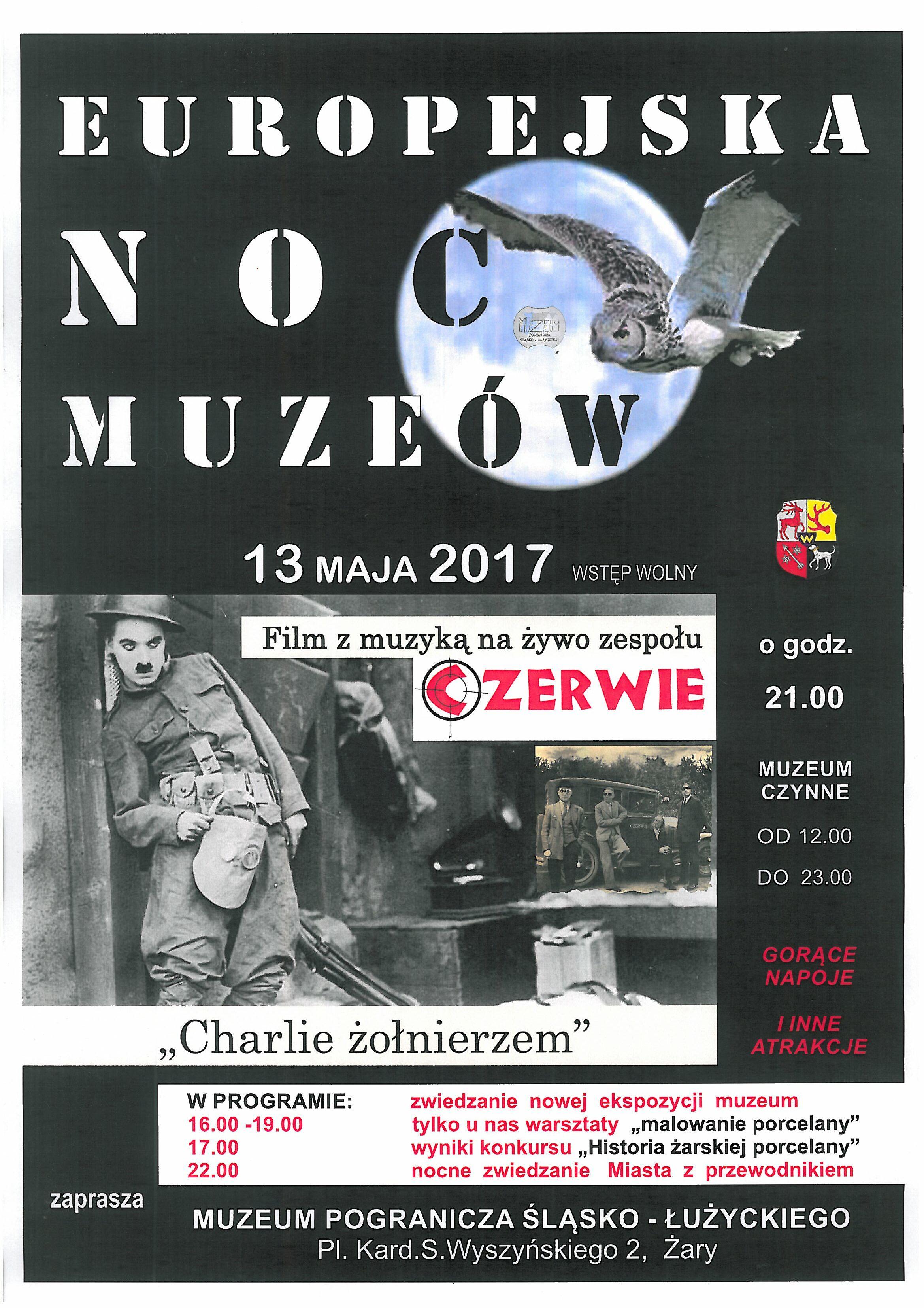 Ilustracja do informacji: Noc Muzeów w Muzeum Pogranicza Śląsko-Łużyckiego
