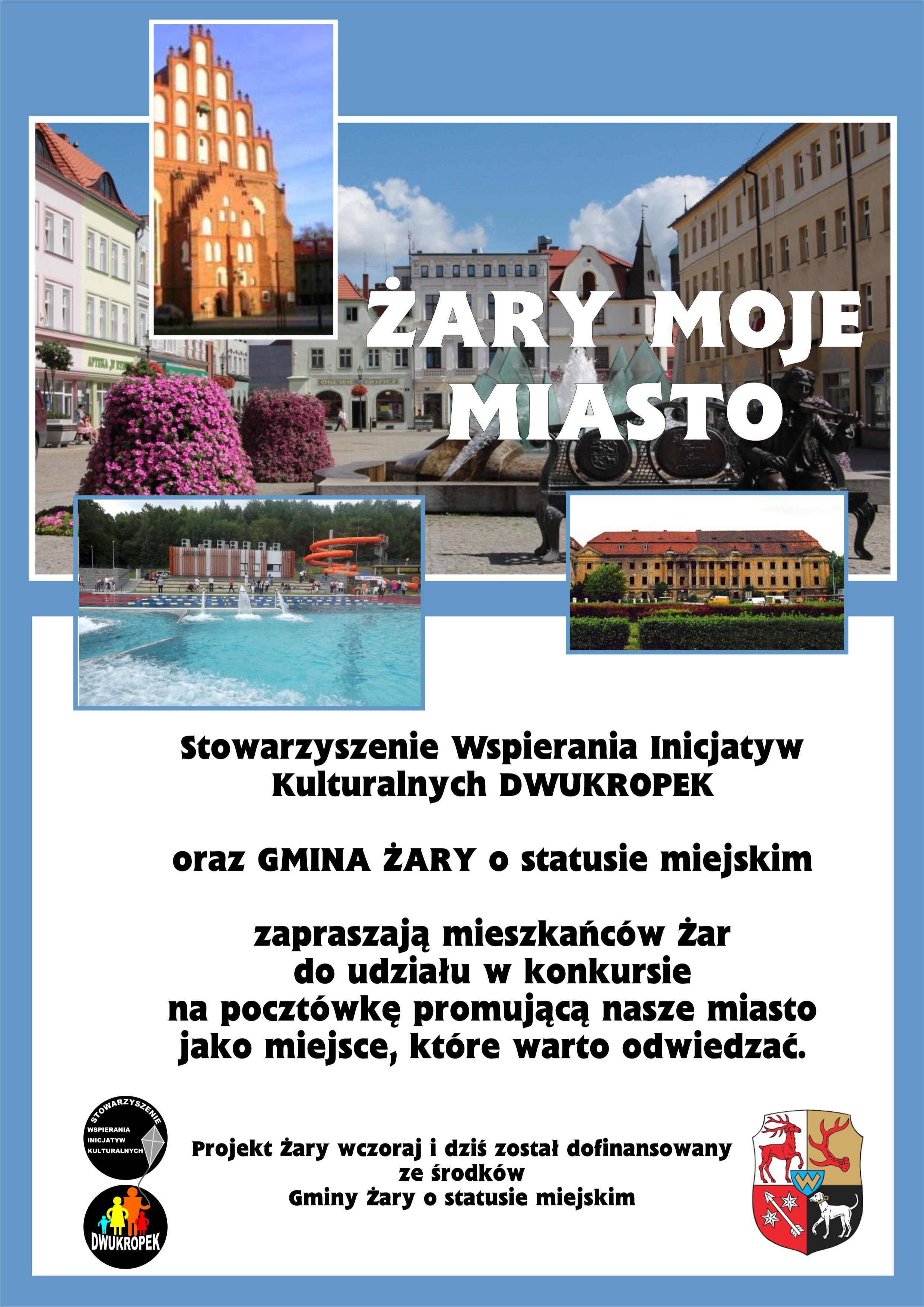 """Ilustracja do informacji: Konkurs na pocztówkę w ramach projektu """"Żary wczoraj i dziś"""""""