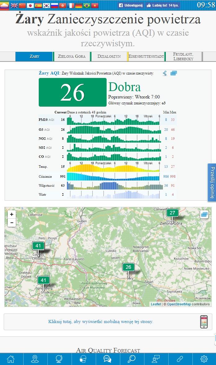 Ilustracja do informacji: Wyniki jakości powietrza z monitora umieszczonego w oknie Salonu Wystaw Artystycznych na deptaku - 13.06.2017 r.