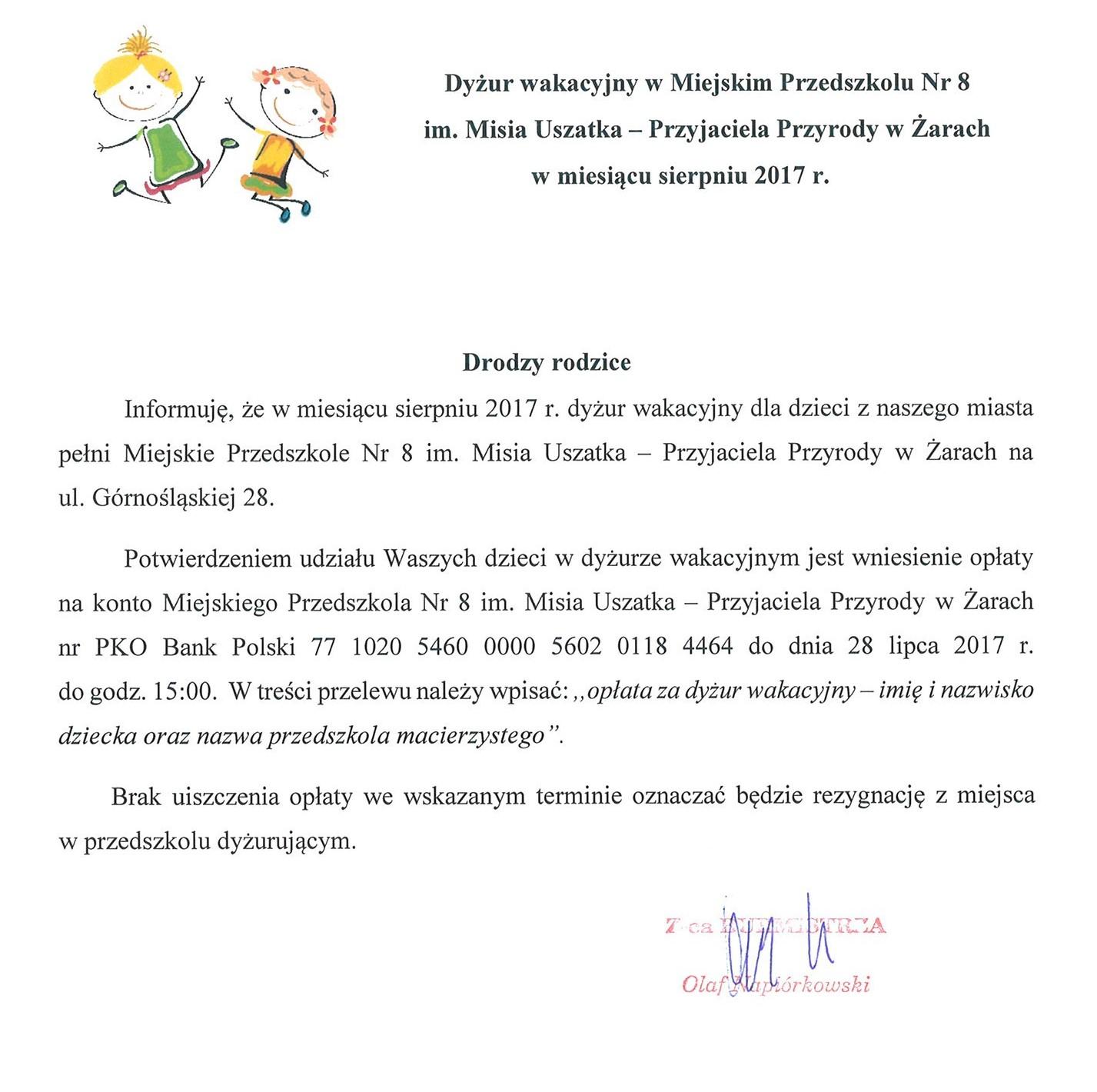Ilustracja do informacji: Przedszkolny dyżur wakacyjny