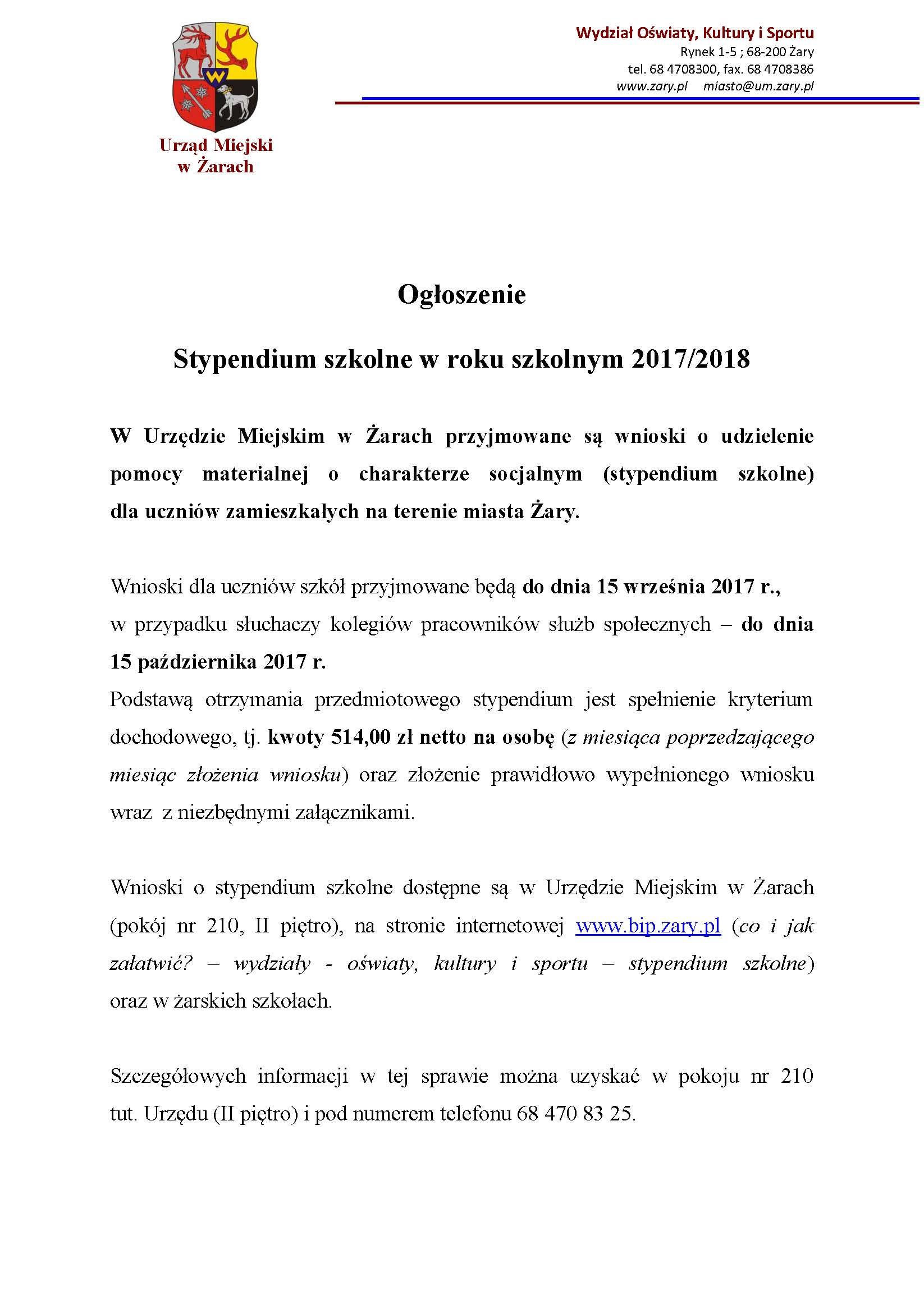 Ilustracja do informacji: Stypendium szkolne w roku szkolnym 2017/2018
