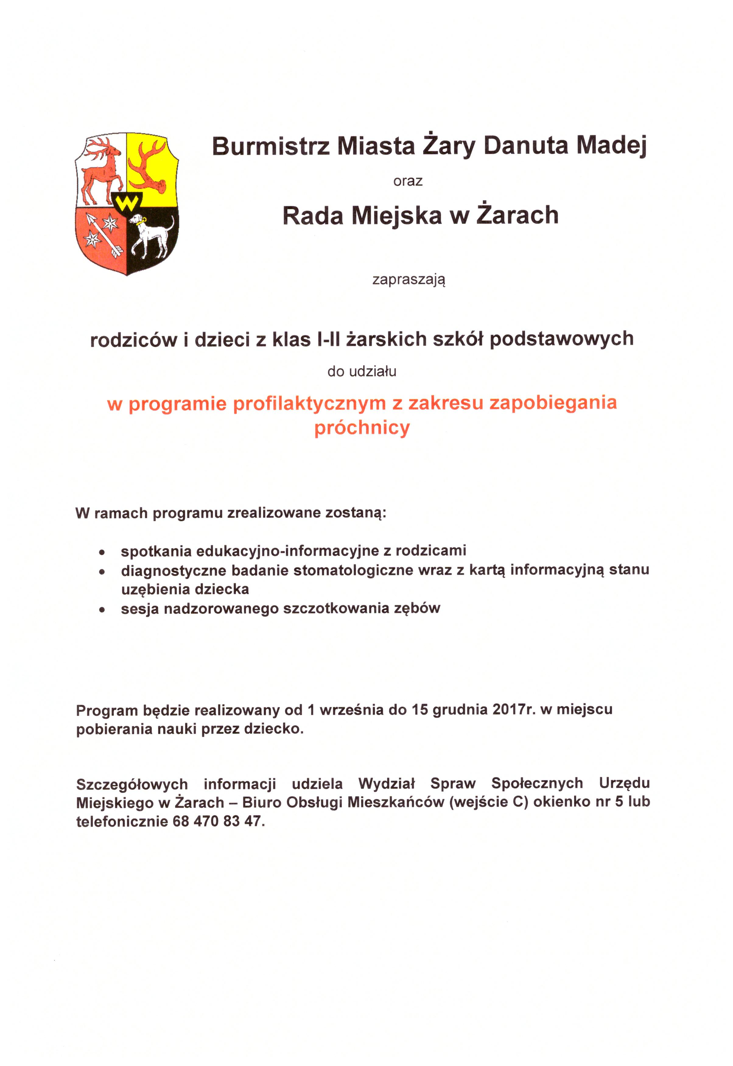 Ilustracja do informacji: PROFILAKTYKA PRÓCHNICY W SZKOŁACH PODSTAWOWYCH
