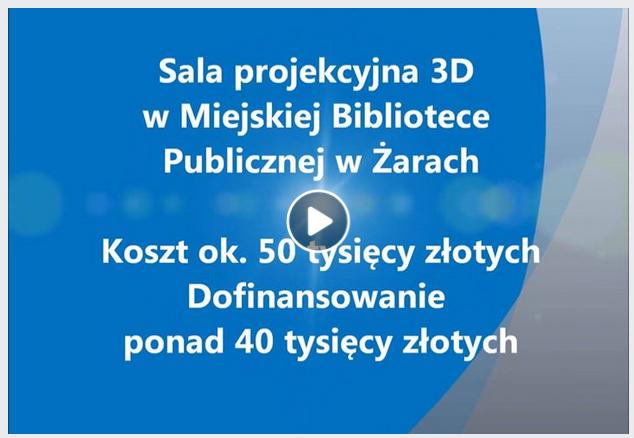 Ilustracja do informacji: Sala projekcyjna 3D w Miejskiej Bibliotece Publicznej w Żarach