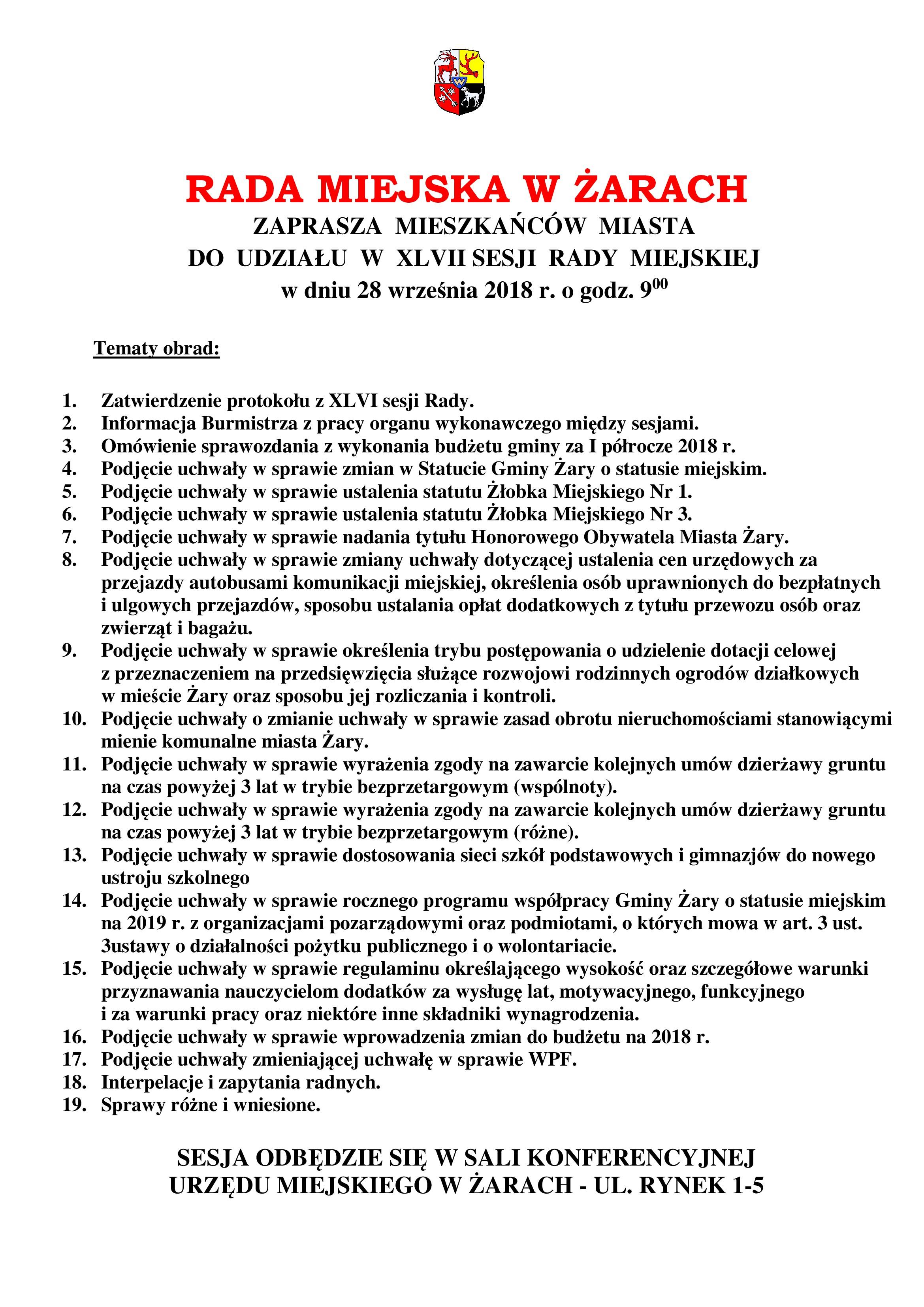 Ilustracja do informacji: XLVII SESJA RADY MIEJSKIEJ