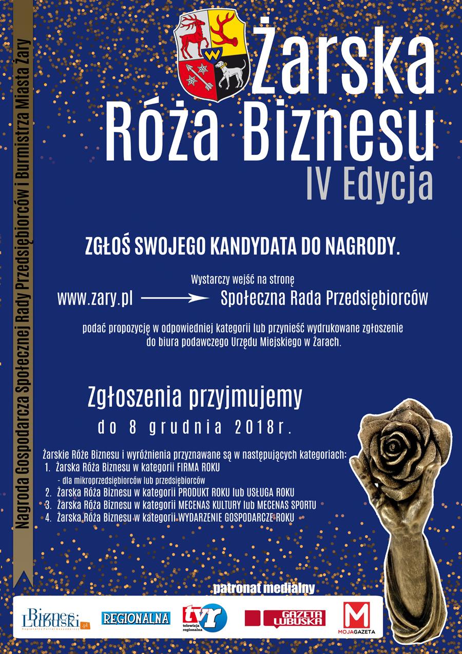 Ilustracja do informacji: Żarska Róża Biznesu - IV edycja