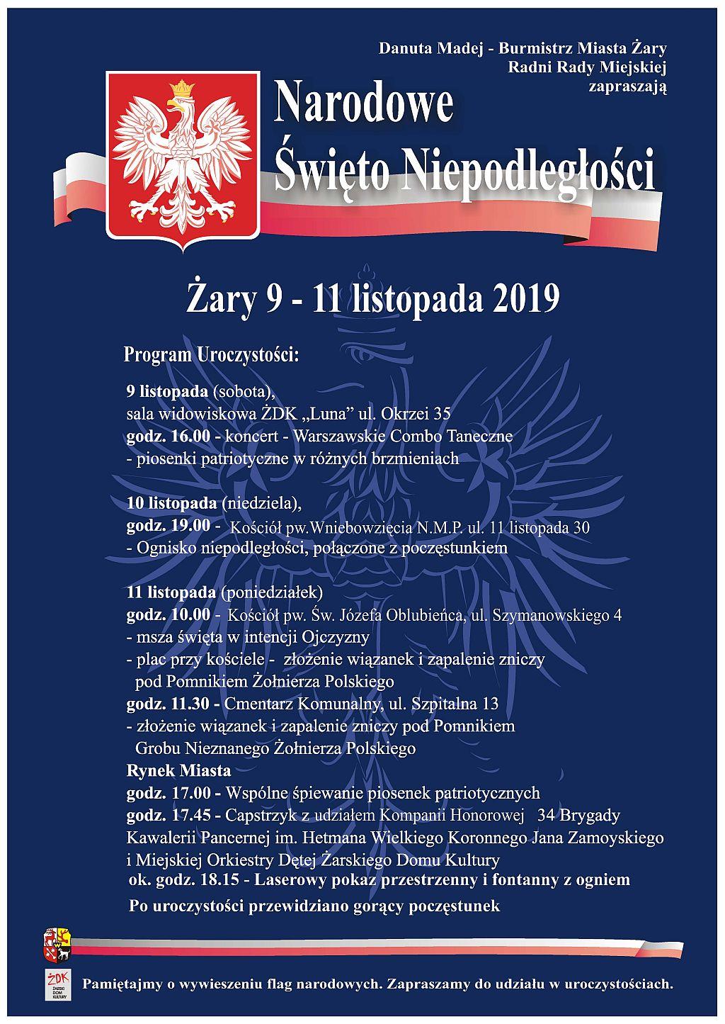 Ilustracja do informacji: Narodowe Święto Niepodległości
