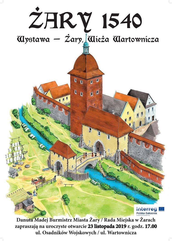 Ilustracja do informacji: Wieża wartownicza