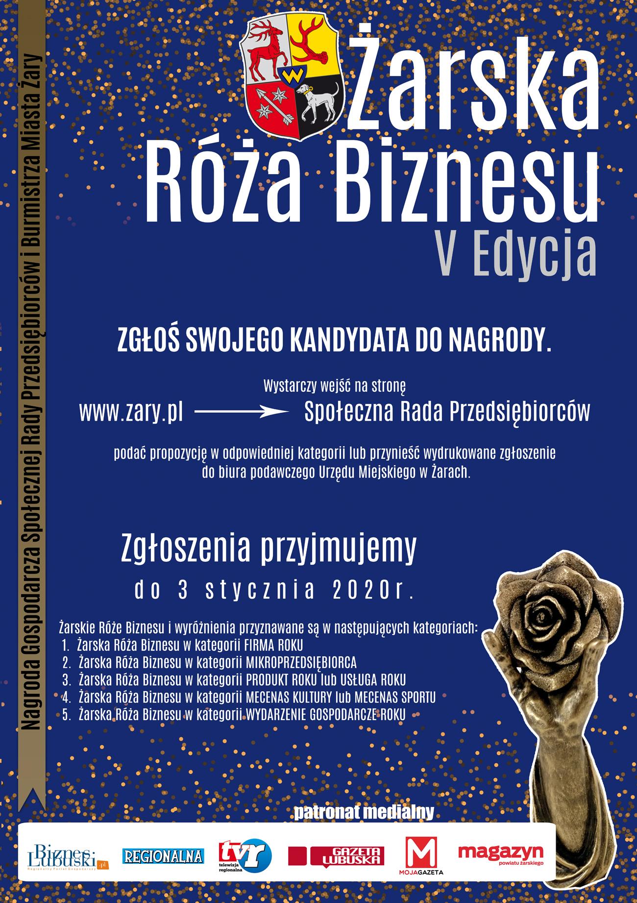 Ilustracja do informacji: Żarska Róża Biznesu