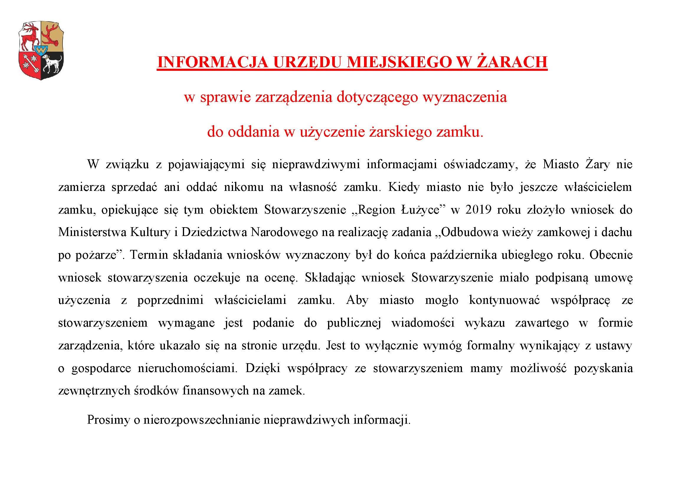 Ilustracja do informacji: Informacja Urzędu Miejskiego w Żarach w sprawie zarządzenia dotyczącego wyznaczenia do oddania w użyczenie żarskiego zamku.