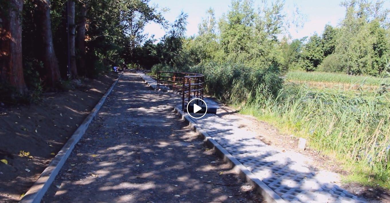 Ilustracja do informacji: Zagospodarowanie terenu wokół stawu w Kunicach