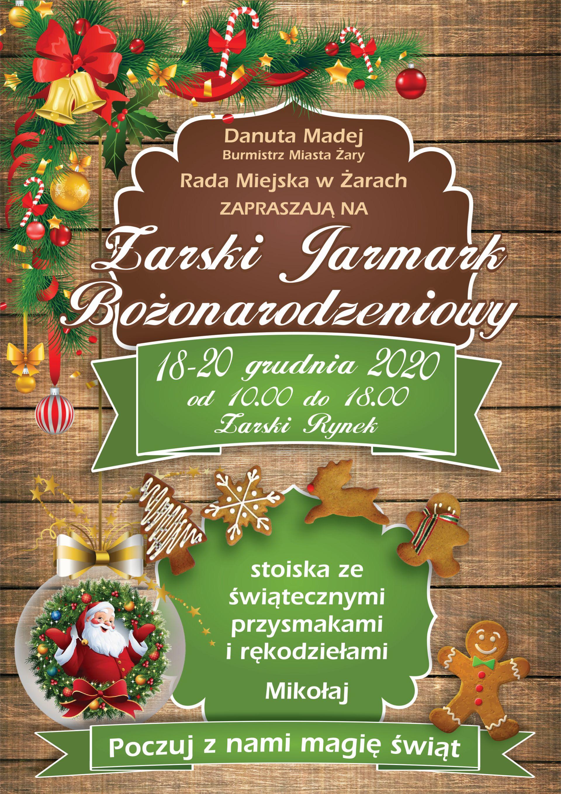 Ilustracja do informacji: Zapraszamy na coroczny Żarski Jarmark Bożonarodzeniowy. Poczuj z nami magię Świąt!