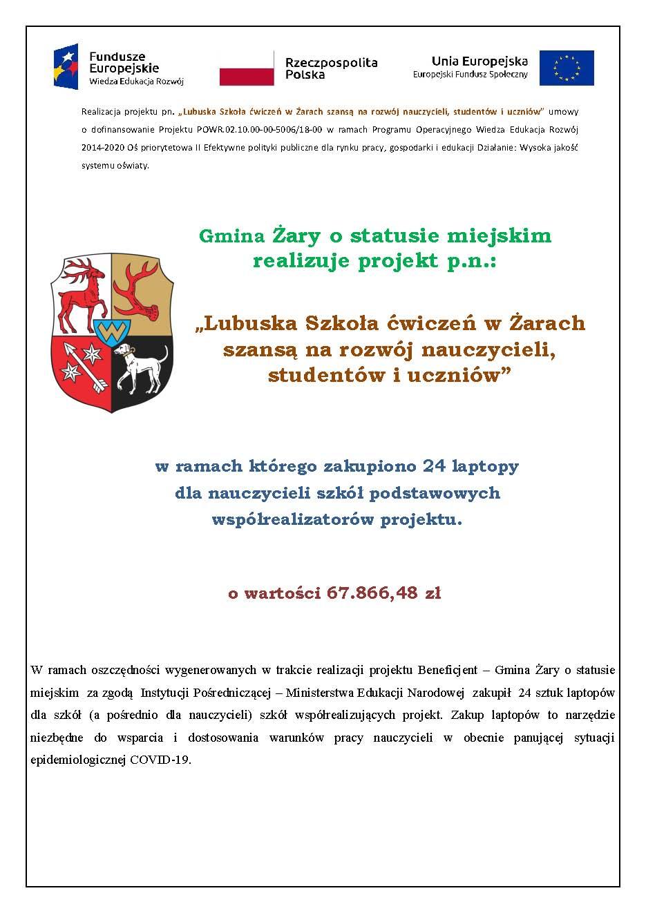 """Ilustracja do informacji: """"Lubuska Szkoła ćwiczeń w Żarach szansą na rozwój nauczycieli, studentów i uczniów"""""""