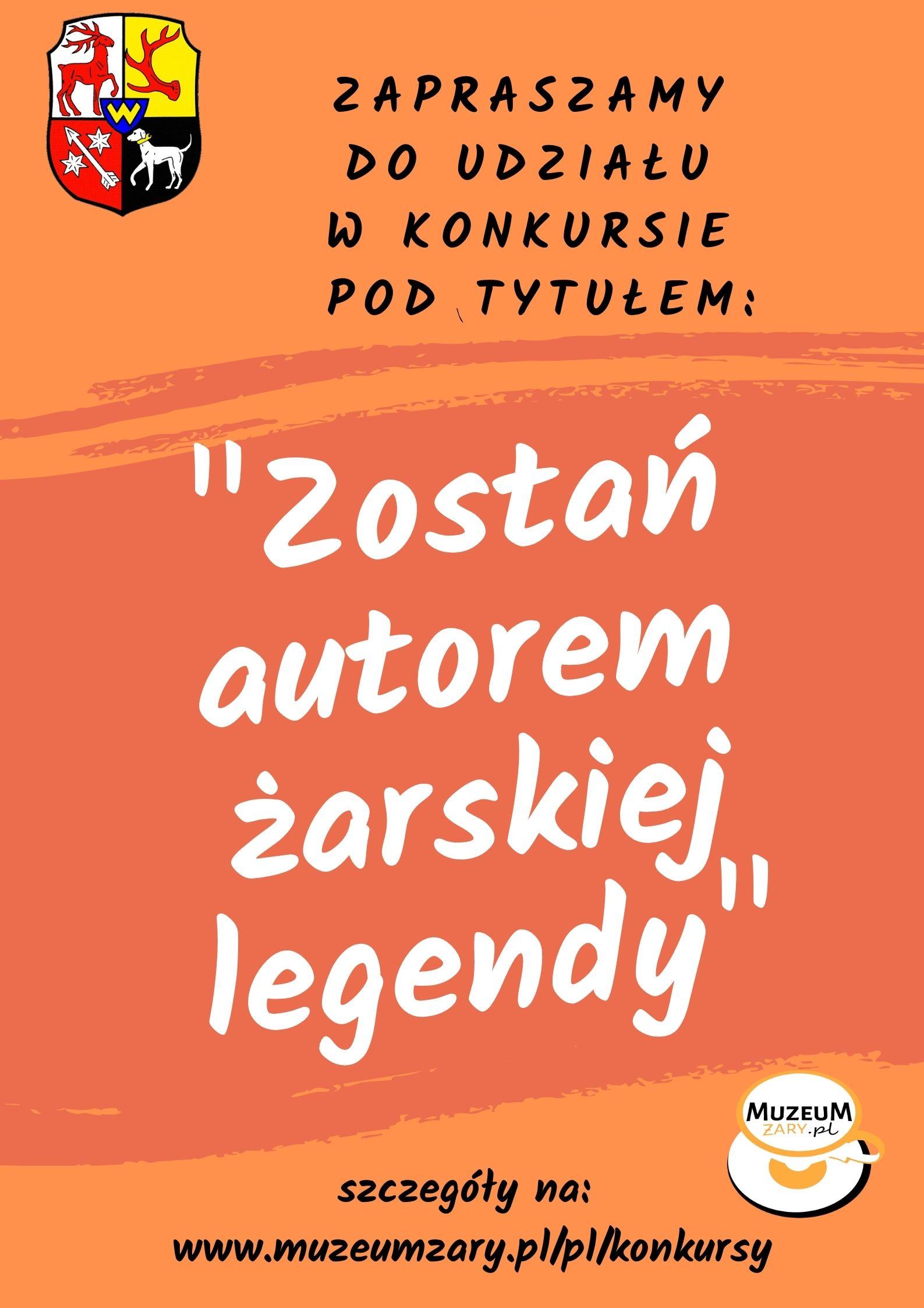 Ilustracja do informacji: Konkurs na autora żarskiej legendy