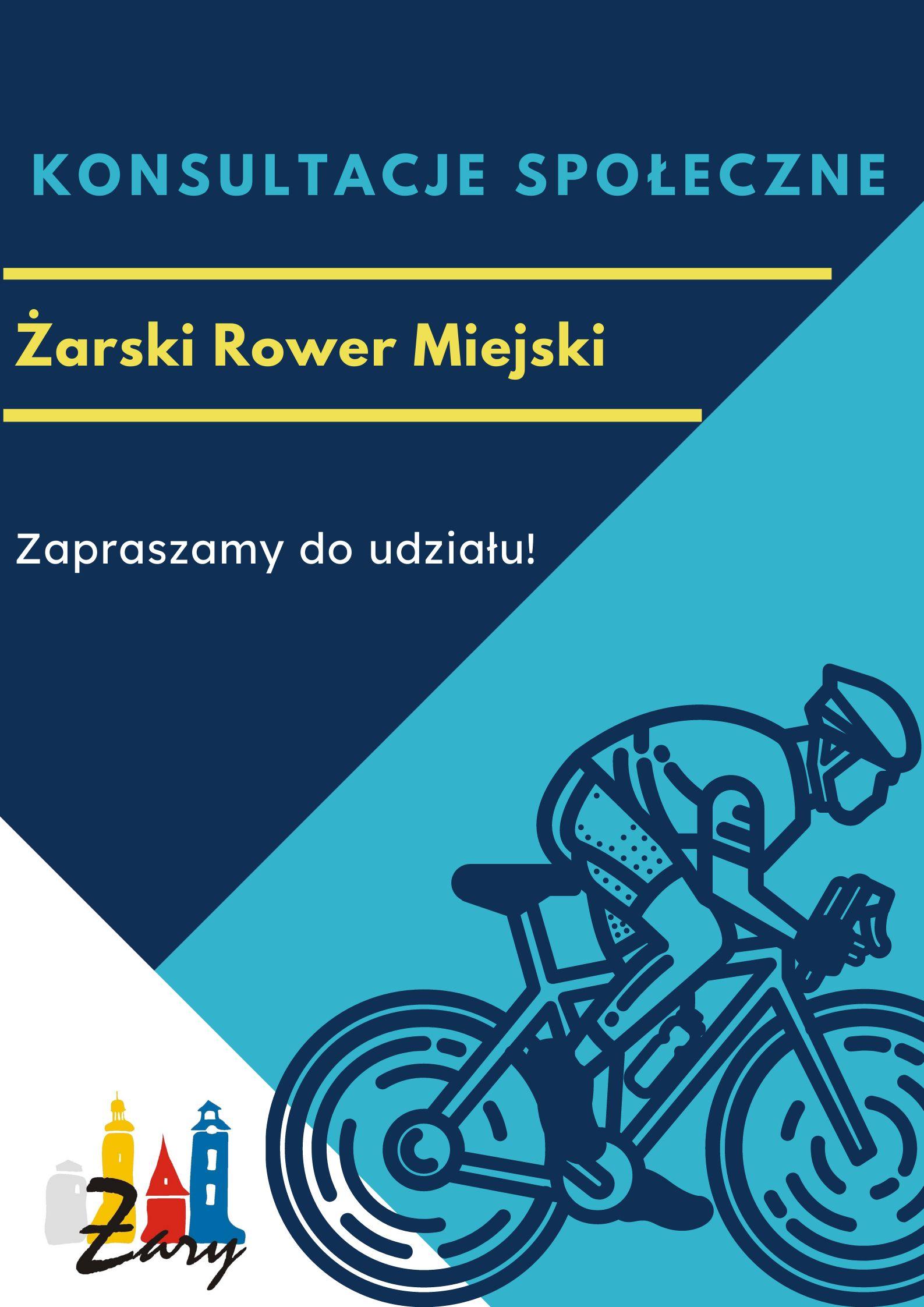 """Ilustracja do informacji: Konsultacje społeczne 'Żarski Rower Miejski"""""""
