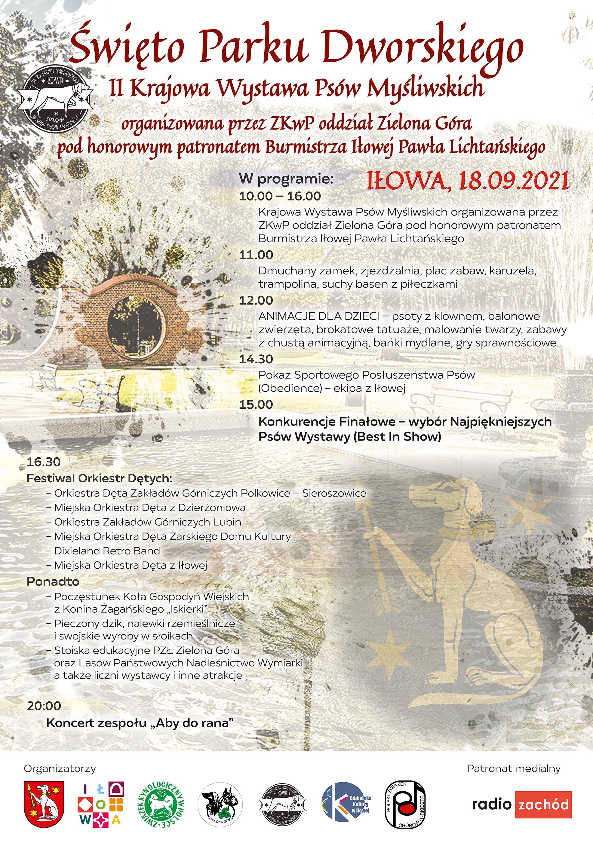 Ilustracja do informacji: Święto Parku Dworskiego i II Krajowa wystawa Psów Myśliwskich w Iłowej