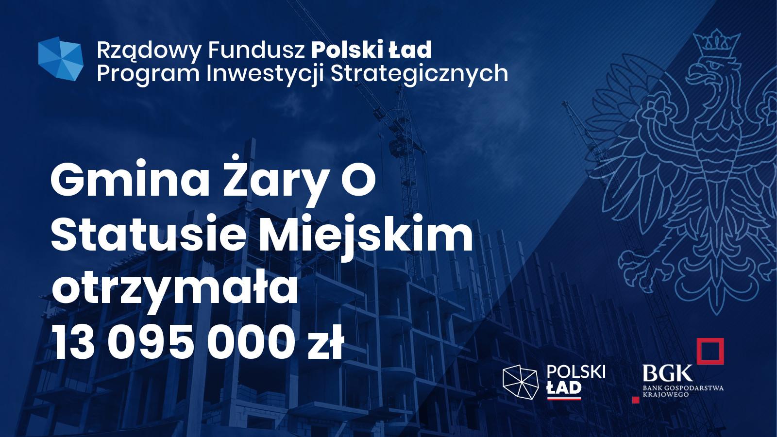 Ilustracja do informacji: Ponad 13 milionów złotych dla miasta Żary!